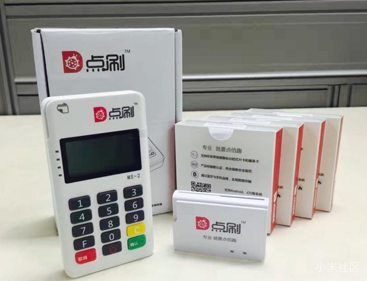 bb567e9fef53f33d60adb17816b06b1.jpg 点刷pos机客服人工电话是多少?费率如何调低?下载安装?  点刷pos机 第1张
